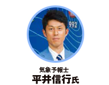 ゲストランナー平井信行
